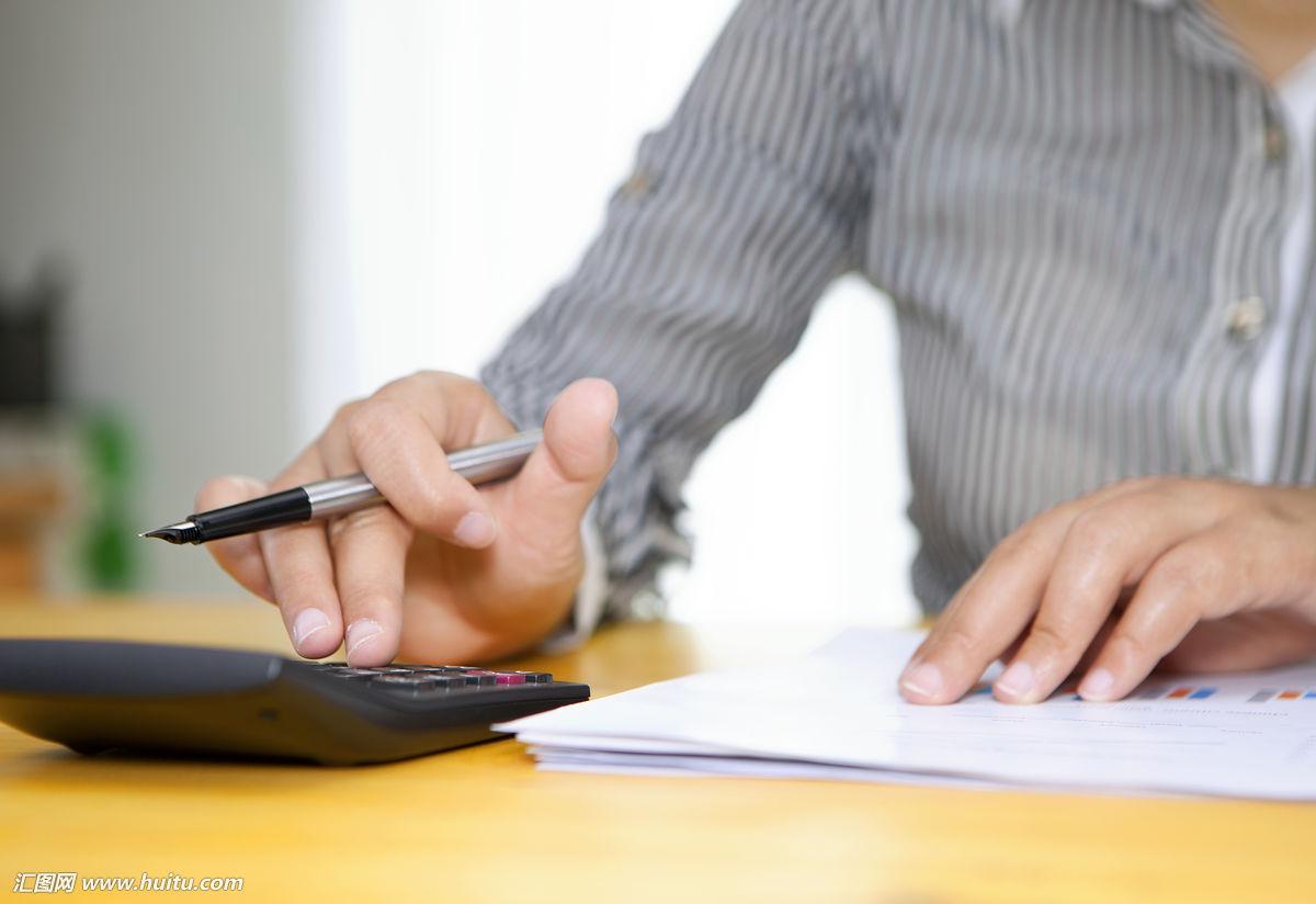 注册内资公司的条件、材料、政策及流程等